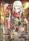 ドロテア~魔女の鉄槌~ 5 角川コミックス ドラゴンJr. Cuvie