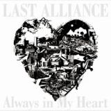 Always in My Heart エンディングテーマ 「片膝の汚れ」収録