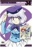 絶対可憐チルドレン 04 DVD