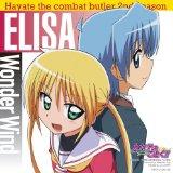 Wonder Wind <初回限定盤> オープニングテーマ ELISA